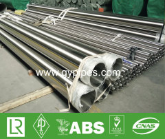 309S Thin Wall Stainless Steel Tube