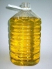 REFINED SOYBEAN PEANUT CORN OIL