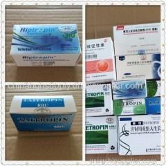 Riptropin hgh 10iu * 10 flacons hormone de croissance humaine haut niveau