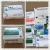 Jintropin HGH 10iu*10 vials Human Growth Hormone High Level