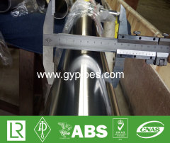 Types Of Stainless Steel Tube
