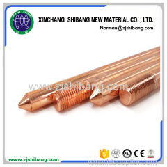 Electrolytic Earth Rod Lightning Protection