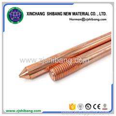Copper Clad Steel Ground Round Bar