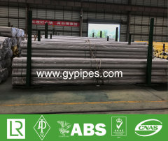 Welded Stainless Steel Tubing Dimensions