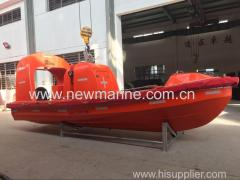 Fast Rescue Boat (gasoline outboard engine)