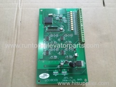 SJEC Escalator main board FCMCB-05