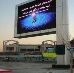 Cheap price outdoor advertising Fixed LED Display screen