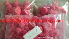 Высокая чистота 235,28 г / мол BK DMBDB Дибутилон Этиловый моль Большой кристалл CAS NO.802286-83-5