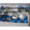 リプロプチン10IU HGHヒト成長ホルモン