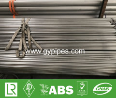 Stainless Steel Tubes Welded PA And PE