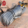 Pangu ROPE synthetic 4x4 winch rope with hook thimble packed as full set ( WINCH ROPE)