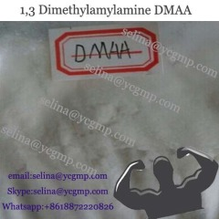 Fat Burning Steroids Powder DMAA 1 3-Dimethylpentylamine Hydrochloride
