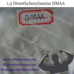 Fat Burning Steroids Powder DMAA 1 3-Dimethylpentylamine Hydrochloride