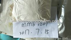 Am2201 nm2201 mmb2201 исследуемые химические вещества белый порошок