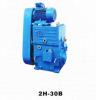 china manufacturers 2H-30B vacuum pump
