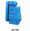 high quality 2H H Series Rotary Piston Vacuum Pump