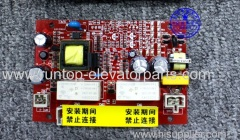 Sanyo elevator parts power supply ZMKV4.1