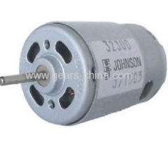 china supplier dc motor