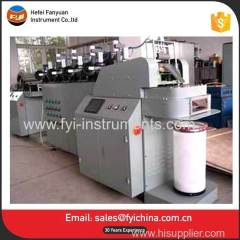 Color Sliver Gilling Machine