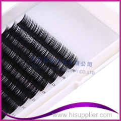 wholesale individual synthetic Pure eyelash extension