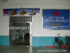 GUANGZHOU YISHAN MACHINERY LTD.