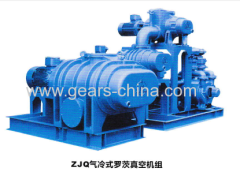 china manufacturers ZJQ Gas-Cooling Roots vacuum pump