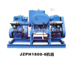 china manufacturers JZPH1800-6 vacuum pump