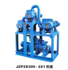Roots Pump System With Rotary Piston Pump