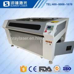 wood acrylic fabric laser cutting machine with best price