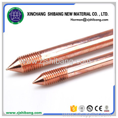 Copper Bonded Steel Core Ground Rod