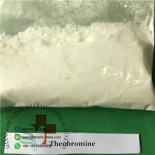 Best Selling Weight Loss Raw Material Santheose Diurobromine Theobromine