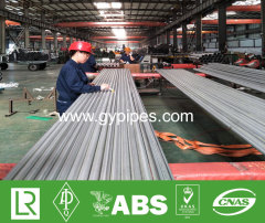 Polished Annealed Stainless Steel Pipe