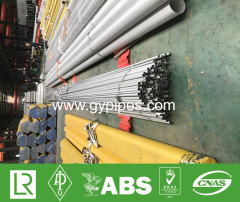 A249 Stainless Steel ERW Tubes