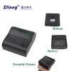 2 inch portable android handheld bluetooth printer bluetooth thermal pos printer 80mm