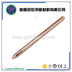 Copper Clad Ground Rods