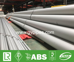 TP316 Stainless Steel Pipes & Tubes