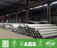 ASTM A312 Stainless Steel Pipe for Waste Water Treatment