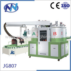 High quality pu machine for shoe