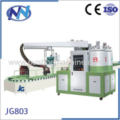 pu shoe plastic manufacture machine