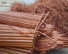 Millberry Copper Wire Scrap 99.9 Best Supplier
