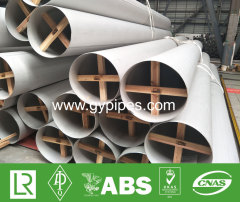 ASTM A312 SCH5S Welded Stainless Steel Pipe