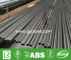 ASTM A312 Stainless Steel Welded Pipe 316SS