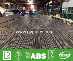 ASTM A312 Round Welded Stainless Steel Pipe