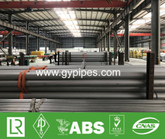 ASTM A269/A249 Stainless Steel Pipe