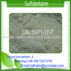 Pyridinium Propyl Sulfobetaine 15471-17-7 for aquatic feed