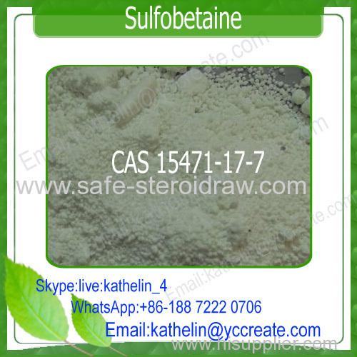 Pyridinium Propyl Sulfobetaine 15471-17-7 for aquatic feed