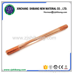 High Tensile Threaded Rods ISO Approved