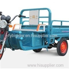 GY-ET01 High Quality Strong Power 60V 3 Wheel Electric Cargo Tricycle/three Wheel Bike Electric