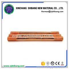 Copper Bonded Pointed Earthing Rod