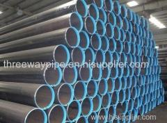 Alloy Steel Pipe from Threewaysteel